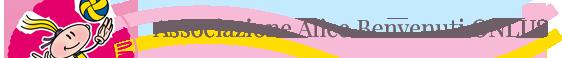 Alice Benvenuti ONLUS Logo